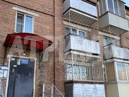 Продается 1-комнатная квартира Приречная ул, 40  м², 3090000 рублей