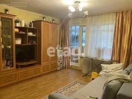Продается 3-комнатная квартира Гагарина ул, 66.5  м², 4200000 рублей