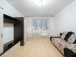 Продается 2-комнатная квартира У. Модогоева, 63  м², 5900000 рублей