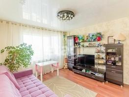 Продается 3-комнатная квартира Строителей Проспект, 65.4  м², 5700000 рублей