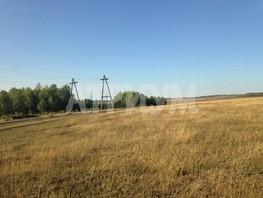 Продается участок 840  сот., 300000 рублей