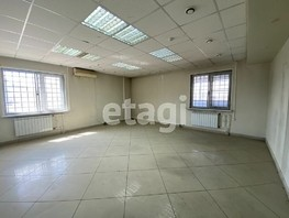 Продается Офис Ключевская ул, 638.8  м², 45000000 рублей