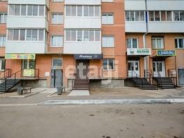 Сдается Помещение Калашникова ул, 439.3  м², 100000 рублей