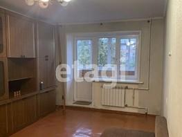 Продается 3-комнатная квартира Фрунзе ул, 57.8  м², 5700000 рублей