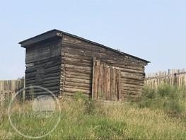 Продается Дом Природная улица, 24.5  м², участок 1400 сот., 515000 рублей