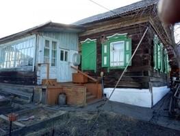 Дом, Читинская ул