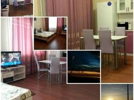1-комнатная квартира, 45  м², 2/4 этаж