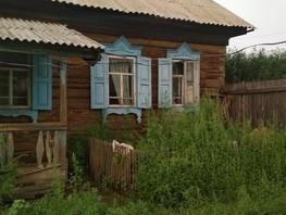 Дом, Некрасова ул