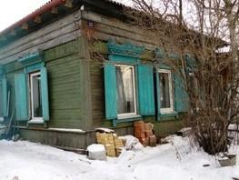 Дом, Полевая ул