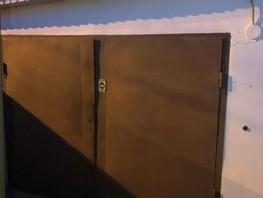 гараж, 32  м², пеноблок