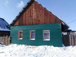 Дом, Подгорная ул