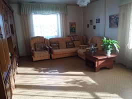3-комнатная квартира, 77  м², 7/9 этаж