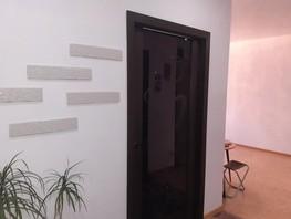 1-комнатная квартира, 48  м², 2/5 этаж