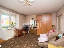 4-комнатная квартира, 84.8  м², 5/6 этаж
