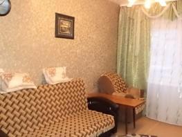 2-комнатная квартира, 30  м², 6/9 этаж