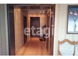 Таунхаус, 285  м², 3 этажа, участок 4 сот.