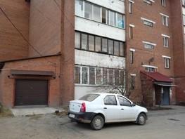 5-комнатная квартира, 154  м², 2/5 этаж
