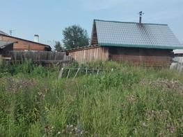 Земельный участок, Нукутская ул