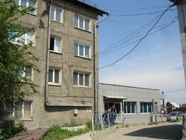 Офис, 35  м², 3 этаж