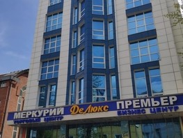 Офис, 912.5  м², 3 этаж