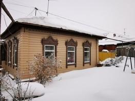 Дом, Щапова ул