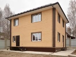 Коттедж, 240  м², 2 этажа, участок 10 сот.