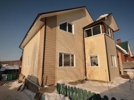 Дом, 160  м², 2 этажа, участок 9 сот.