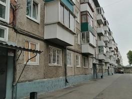 Продается 3-комнатная квартира Иркутской 30 Дивизии ул, 59.6  м², 4990000 рублей