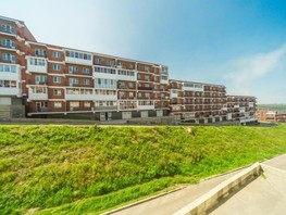 Продается 2-комнатная квартира Березовый мкр, 43.7  м², 2950000 рублей