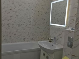 Продается 1-комнатная квартира АЛЕКСАНДРИЯ, б/с 6, 32  м², 3950000 рублей