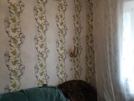 Комната, Энгельса ул, д.12