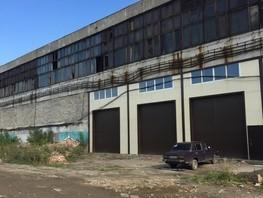 Производственное, 924  м²