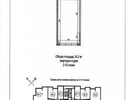 1-комнатная квартира, 24.2  м², 4/15 этаж