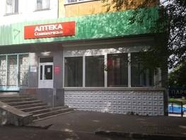 Сдается Офис Ленина пр-кт, 97  м², 80000 рублей