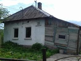 Дом, Тюменская ул