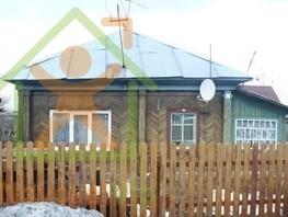 Дом, Тельбесская ул