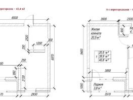 1-комнатная квартира, 42.4  м², 5/9 этаж