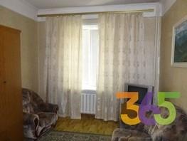 1-комнатная квартира, 33  м², 1/4 этаж