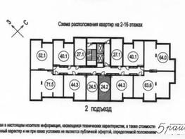 1-комнатная квартира, 27  м², 4/15 этаж