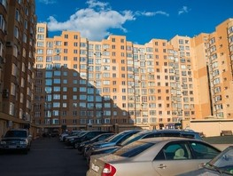 Продается парковка Марковцева ул, 14.3  м², 550000 рублей