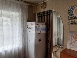Дом, 48.8  м², 1 этаж, участок 7.5 сот.