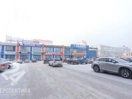 Продается Торговое Кузнецкий пр-кт, 1203  м², 54000000 рублей