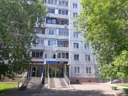 Продается Готовый бизнес Строителей б-р, 60  м², 5000000 рублей