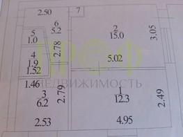 2-комнатная квартира, 42  м², 5/5 этаж