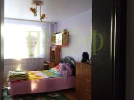3-комнатная квартира, 47  м², 4/5 этаж