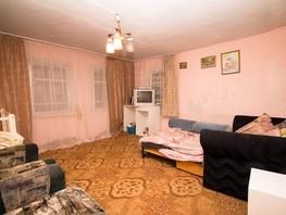Продается Дом Парковый пер, 40.8  м², участок 11 сот., 600000 рублей