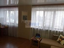 2-комнатная квартира, 41  м², 3/6 этаж