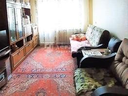 2-комнатная квартира, 45.6  м², 3/5 этаж