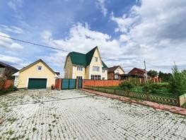 Продается Коттедж Западная ул, 455.5  м², 19990000 рублей