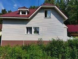 Продается Дом 175  м², участок 14 сот., 4500000 рублей